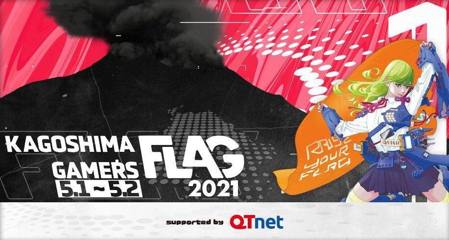 KAGOSHIMA GAMERS・FLAG 2021